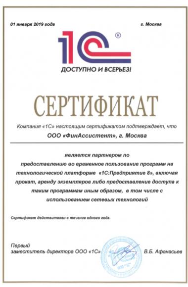 about_sertifikat